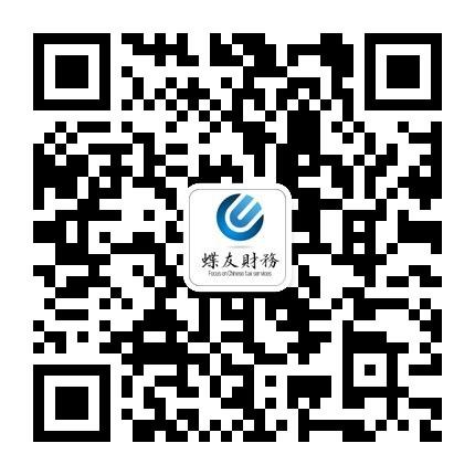蝶友财务工作室微信公众号已经上线
